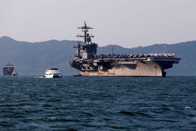 Diapositiva 1 de 35: El poderío militar de EE.UU. en el Pacífico peligra por China