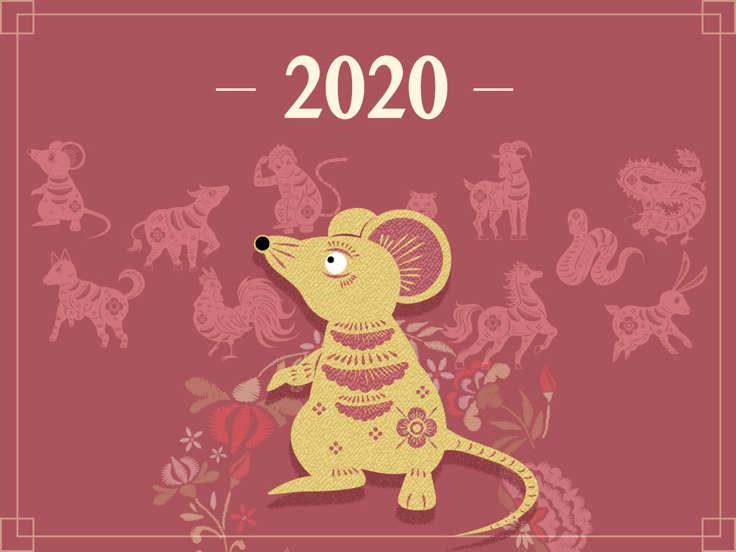 占い 2020 干支