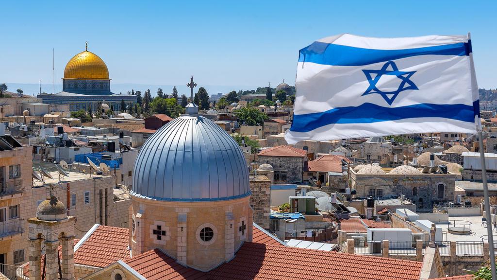 À Jérusalem, la «Marche des drapeaux» n'aura pas lieu