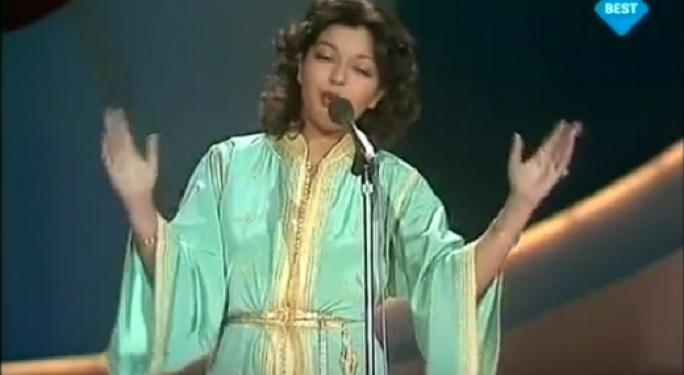 Histoire : Quand le Maroc participait pour la première fois à l'Eurovision