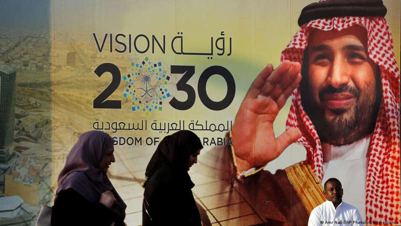text, whiteboard: Reforms are part of Saudi Arabia's strategic plan up to 2030