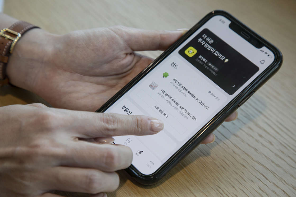 graphical user interface, text, application, chat or text message: Kakao Pay Corp. CEO Alex Ryu Interview As The Company Seeks Up to $1.4 Billion in IPO