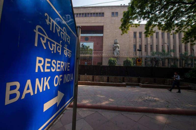 a sign on the side of a building: RBI imposes monetary penalty on The Sahyadri Sahakari Bank