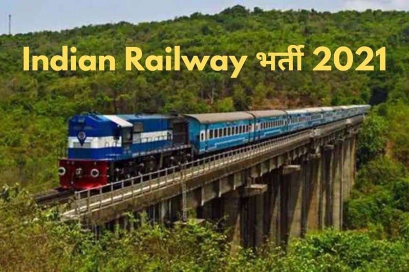 a train going down the track: Indian Railway Recruitment 2021