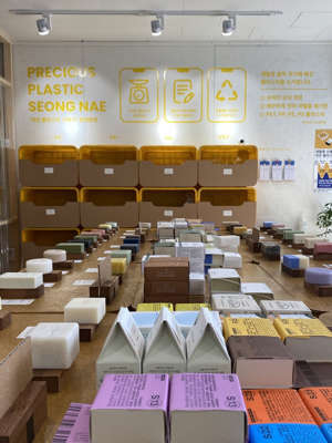 """""""Soap Exhibition"""" conducted by Sustainable Lifestyle WebZine """"Choice"""". Soyun Shin"""