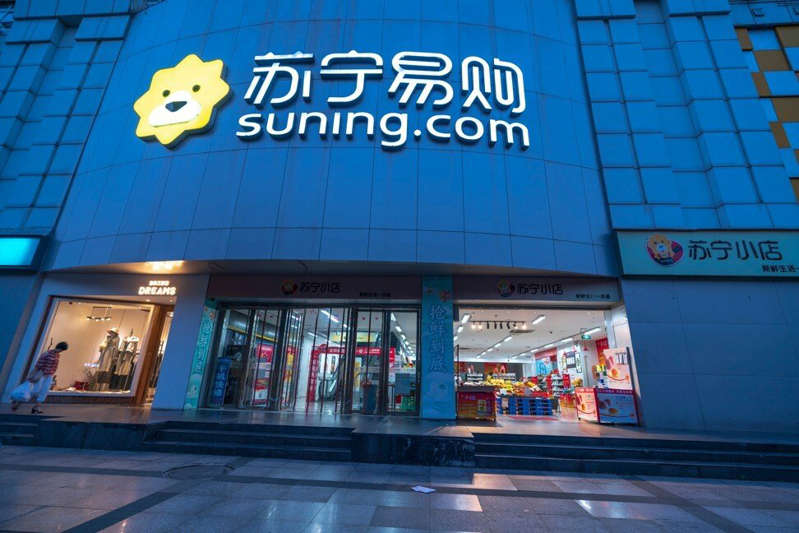 a store inside of a building: Zhang Jindong lost control of his Suning.com flagship in July. Photo: Shutterstock
