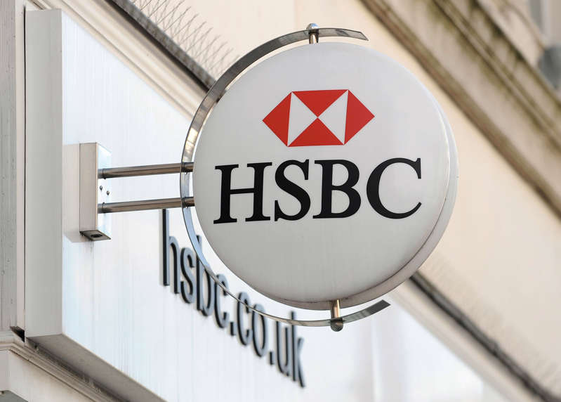 HSBC to rebrand it's British retail business to be the 'bank of choice'