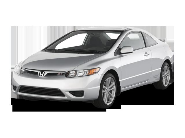 Marvelous 2008 Honda Civic