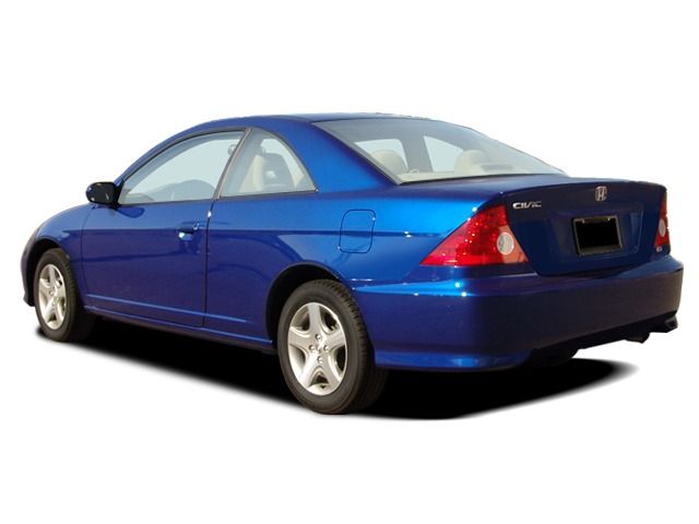Slide 2 Of 18: 2004 Honda Civic