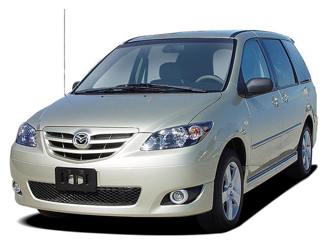 2005 mazda mpv overview msn autos rh msn com 2005 Mazda MPV Interior 2005 Mazda MPV Recalls