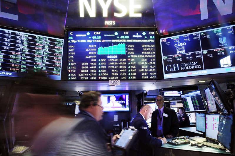 New York Stock Exchange NYSE MKTZ