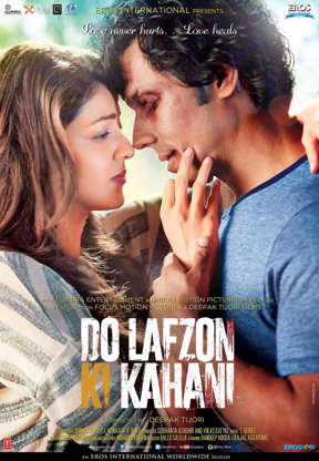 Do Lafzon Ki Kahani movie reviews