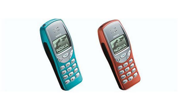No.3 - Top 20 Bestseller Mobile Phones of All Time