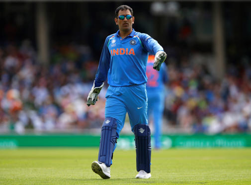 Former India captain Mahendra Singh Dhoni is always on the ball, not just on the cricket  bailiwick but  furthermore while giving statements to the media. But after holding numerous press conferences, even the best are likely to  obtain a few mistakes. So here are the top 5 quotes that landed the usually  politic MS Dhoni into trouble.