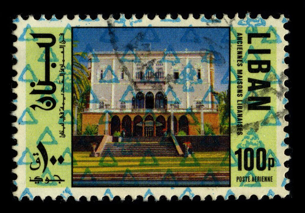 Slide 51 of 70: LIBYA - CIRCA 1980: A stamp dedicated to the Old houses lebanon, circa 1980.