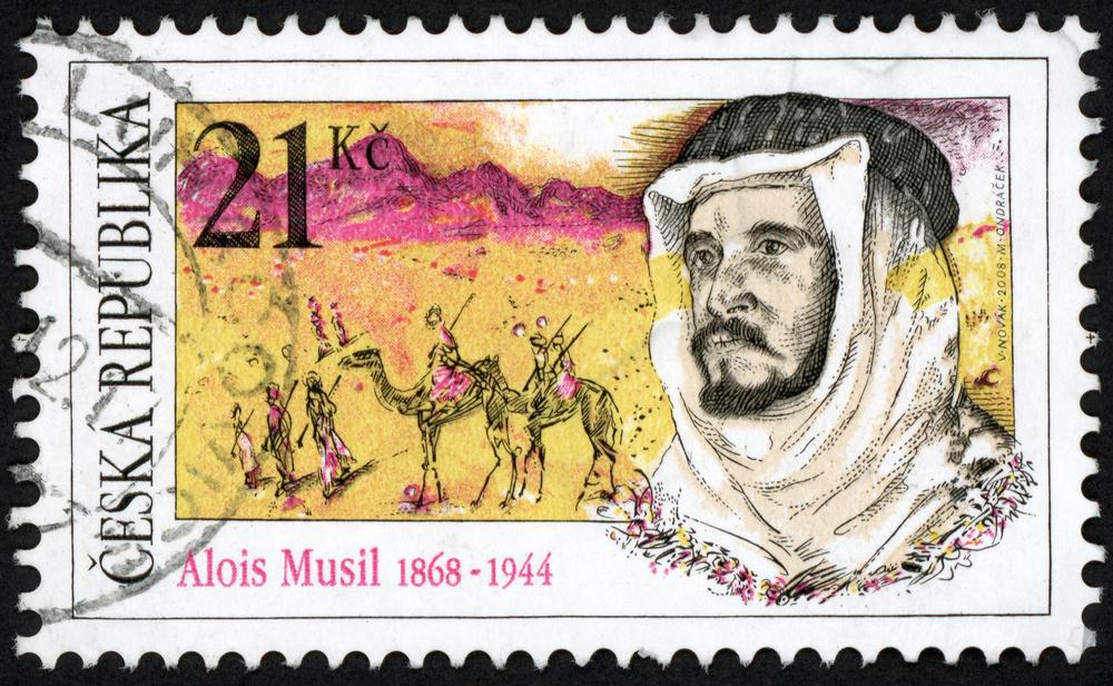 Slide 53 of 70: CZECH REPUBLIC - CIRCA 2008: stamp printed in Czechosovakia (Ceska) shows bearded man in arab dress Alois Musil (1868-1944) geographer orientalist traveler writer explorer; Scott 3393 21k; circa 2008