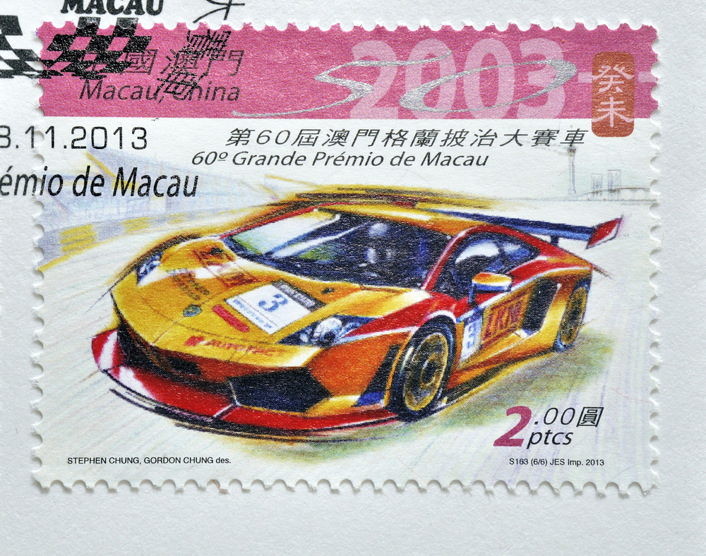 Slide 44 of 70: MACAO - CIRCA 2013: A stamp printed in Macao Macau shows 60th Grand Prix Car Stamp,circa 2013.