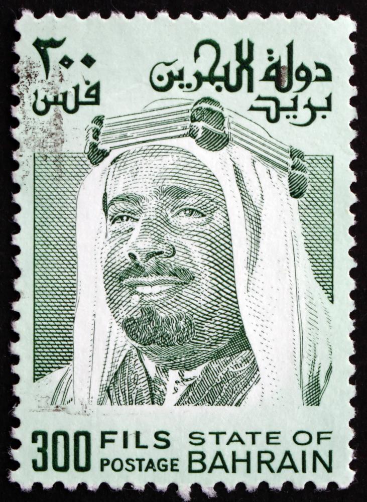 Slide 52 of 70: BAHRAIN - CIRCA 1976: a stamp printed in the Bahrain shows Sheik Isa bin Salman Al Khalifa, circa 1976