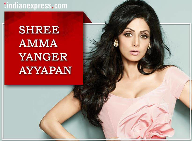 Slide 19 of 28: Yesteryear diva and late actor Sridevi's real name was Shree Amma Yanger Ayyapan.