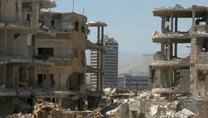 a large building: A look at the aftermath of Syria airstrike