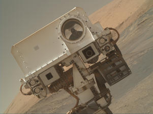 NASA's Mars rover Curiosity acquired this image using its Mars Hand Lens Imager (MAHLI), located on the turret at the end of the rover's robotic arm, on January 23, 2018, Sol 1943 of the Mars Science Laboratory Mission, at 11:41:03 UTC.  When this image was obtained, the focus motor count position was 12588. This number indicates the internal position of the MAHLI lens at the time the image was acquired. This count also tells whether the dust cover was open or closed. Values between 0 and 6000 mean the dust cover was closed; values between 12500 and 16000 occur when the cover is open. For close-up images, the motor count can in some cases be used to estimate the distance between the MAHLI lens and target. For example, in-focus images obtained with the dust cover open for which the lens was 2.5 cm from the target have a motor count near 15270. If the lens is 5 cm from the target, the motor count is near 14360; if 7 cm, 13980; 10 cm, 13635; 15 cm, 13325; 20 cm, 13155; 25 cm, 13050; 30 cm, 12970. These correspond to image scales, in micrometers per pixel, of about 16, 25, 32, 42, 60, 77, 95, and 113.  Most images acquired by MAHLI in daylight use the sun as an illumination source. However, in some cases, MAHLI's two groups of white light LEDs and one group of longwave ultraviolet (UV) LEDs might be used to illuminate targets. When Curiosity acquired this image, the group 1 white light LEDs were off, the group 2 white light LEDs were off, and the ultraviolet (UV) LEDS were off.