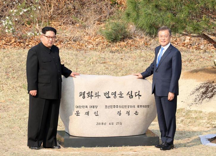 Historic Korean summit is not the end in itself, warns Boris Johnson