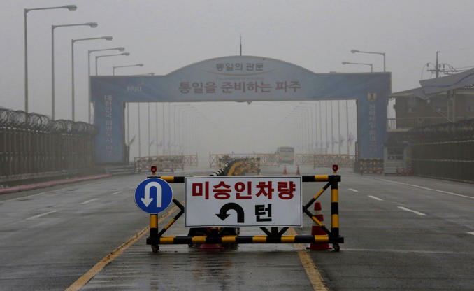 "Slide 1 of 138: A barricade is placed near Unification Bridge, which leads to the demilitarized zone, near the border village of Panmunjom in Paju, South Korea, Wednesday, May 16, 2018. North Korea on Wednesday canceled a high-level meeting with South Korea and threatened to scrap a historic summit next month between U.S. President Donald Trump and North Korean leader Kim Jong Un over military exercises between Seoul and Washington that Pyongyang has long claimed are invasion rehearsals. The barricade reads: ""Vehicles disapproved."" (AP Photo/Ahn Young-joon)"