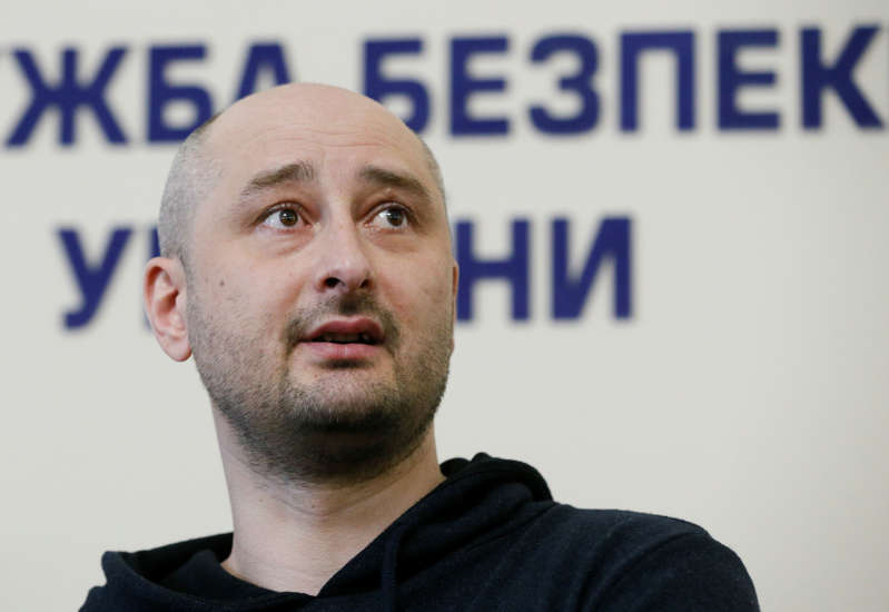 Russian journalist Arkady Babchenko, who was reported murdered in the Ukrainian capital on May 29, attends a news briefing by the Ukrainian state security service in Kiev, Ukraine May 30, 2018. REUTERS/Valentyn Ogirenko