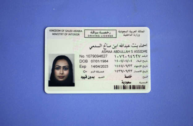 We took a ride with saudi arabias first women taxi drivers this saturday june 23 2018 photo shows a saudi womans drivers license at publicscrutiny Gallery