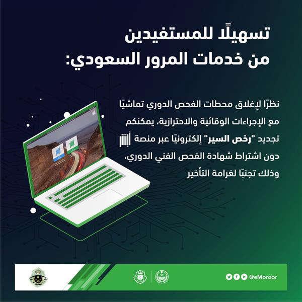 Ajel Electronic Newspaper