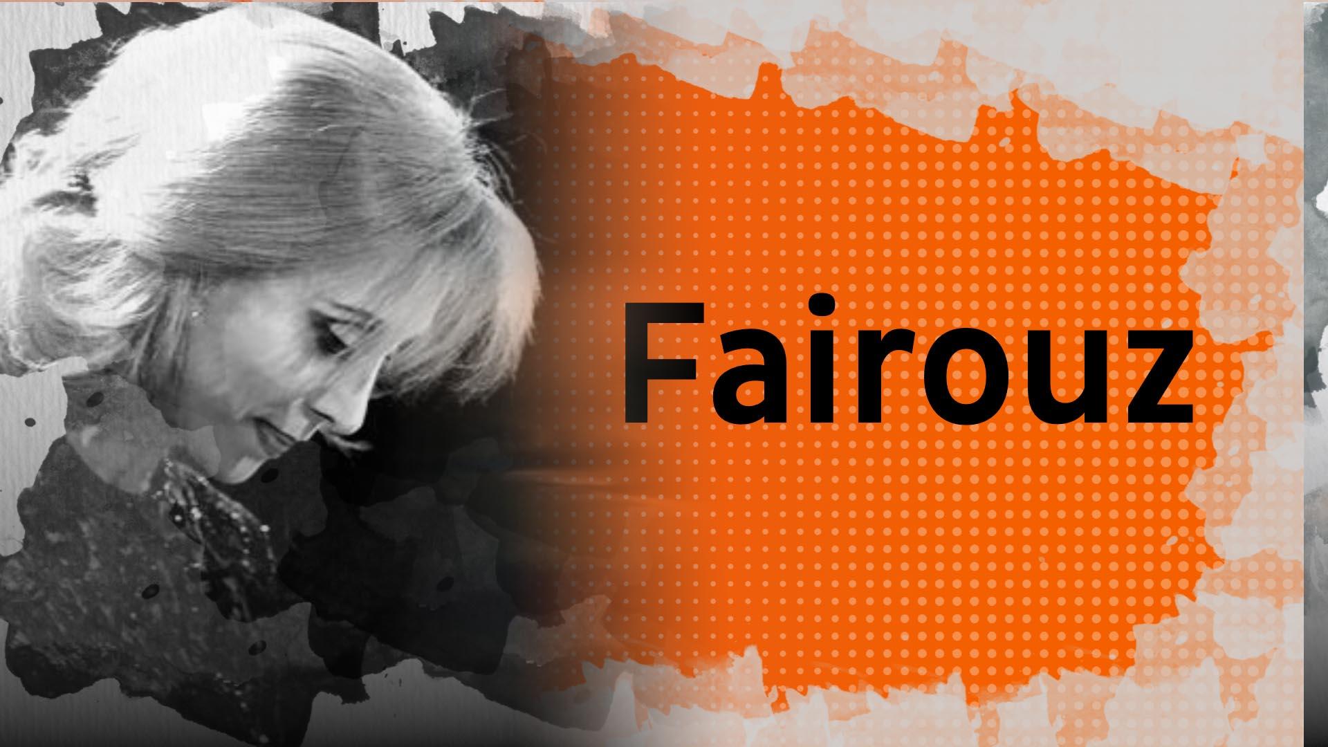 Biopic #7 : Fairouz, la diva libanaise qui a refusé de chanter pour les présidents et les rois