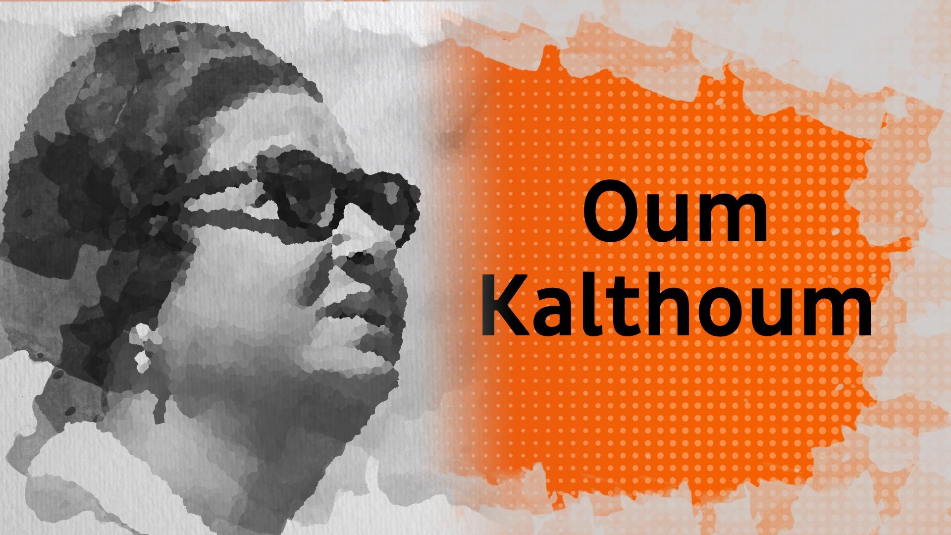 Biopic #8 : Oum Kalthoum, celle que De Gaulle considéra comme «la conscience d'une nation»