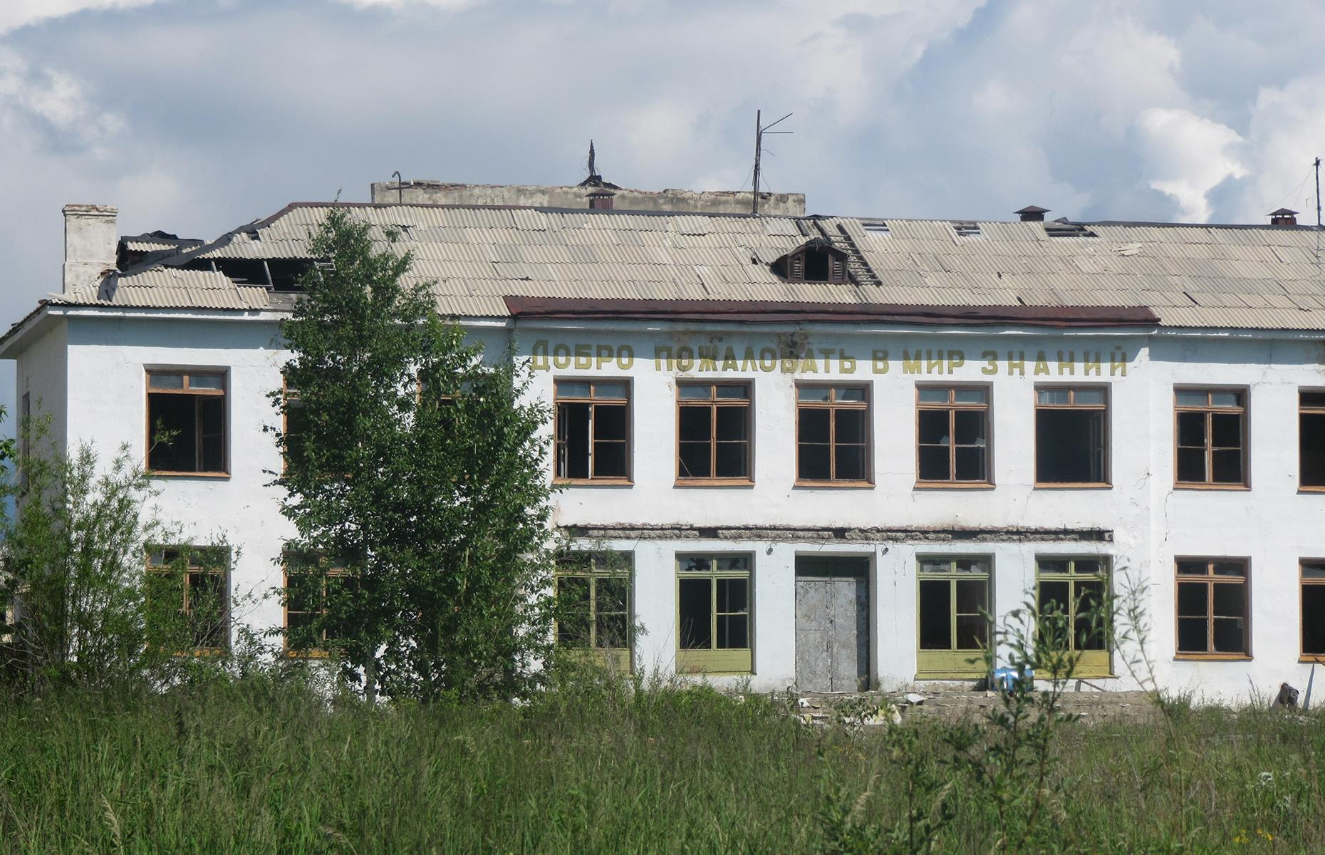 Slide 28 of 68: Located in Russia's Far East, Kadykchan was built by prisoners during the Second World War as an accommodation for the coal miners. Over time it grew to house workers from a few local coal mines that supplied Arkagalinskaya electric power station.