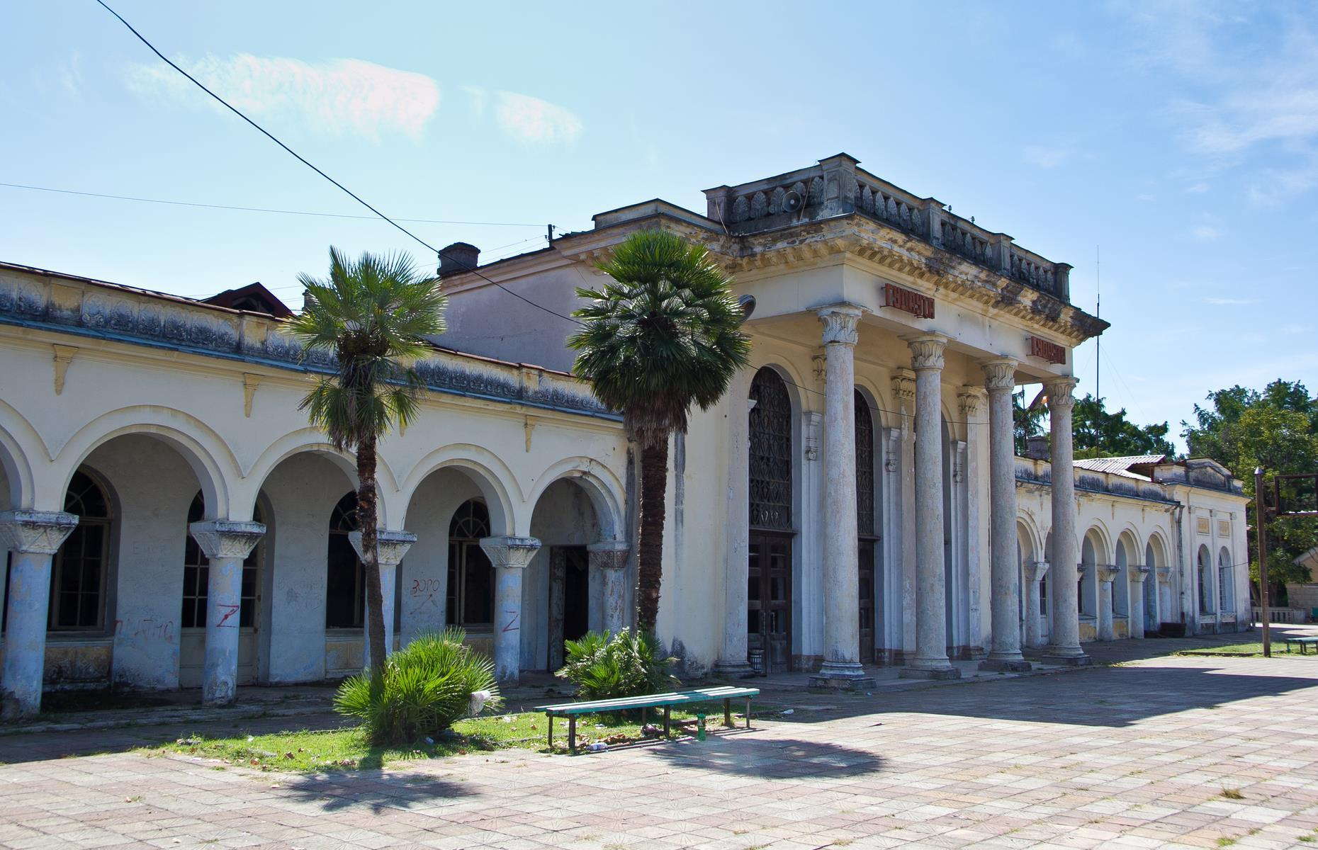 Slide 27 of 33: Abkhazia, a disputed territory on the eastern coast of the Black Sea, has several abandoned railway stations, including this one in Gudauta. The dilapidated but beautiful railway station was established during the Soviet era and has stood unused since the early 1990s.