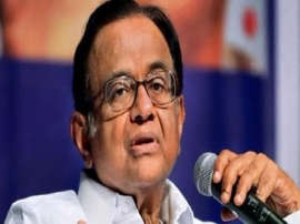 a close up of P. Chidambaram: P Chidambaram demands restoration of statehood for Jammu and Kashmir ahead of all-party meeting