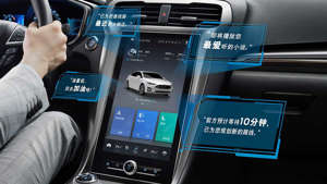 a screenshot of a cell phone: 2020 Ford Mondeo facelift (China-spec) lead image