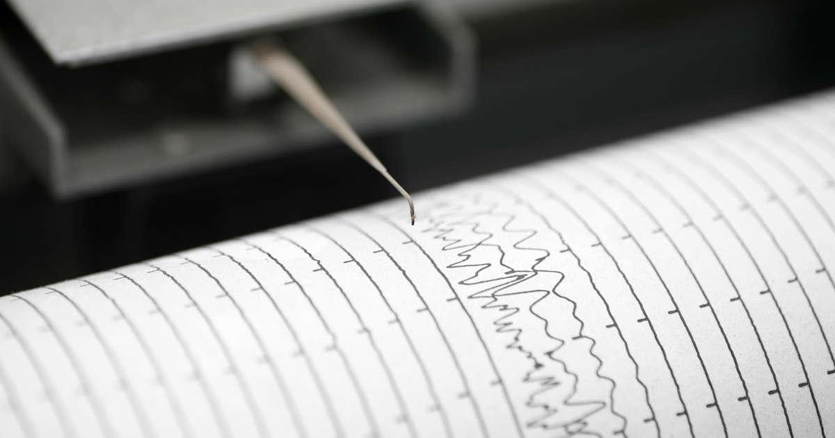儒法之争_四川宜宾市珙县发生3.0级地震 震源深度8千米