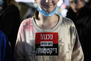 'Danger! Here is being built a dictatorship!' An anti-vaccination protester in Tel Aviv last week. צילום: Hadas Parush