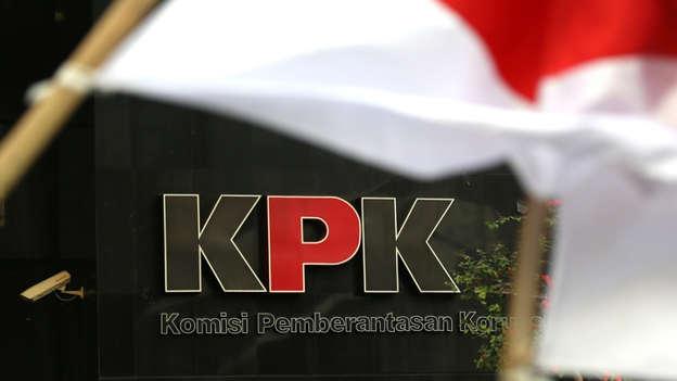 Ilustrasi KPK. Foto: Nugroho Sejati/kumparan