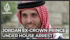 The former crown prince of Jordan says he is under house arrest in Amman. The military has denied detaining Prince Hamzah bin Hussein, but says a former minister, a member of the royal family and others have been detained as part of a continuing investigation. In a video, Prince Hamzah accused Jordan's leaders of corruption, incompetence and harassment. Lebanon, Egypt and Gulf countries have all expressed solidarity with Jordan's King Abdullah.  Al Jazeera's Laura Burdon-Manley reports.  - Subscribe to our channel: http://aje.io/AJSubscribe  - Follow us on Twitter: https://twitter.com/AJEnglish  - Find us on Facebook: https://www.facebook.com/aljazeera  - Check our website: https://www.aljazeera.com/  #Jordan  #PrinceHamza  #AljazeeraEnglish