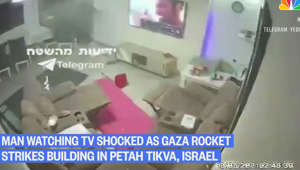 Israel-Gaza: CCTV captures moment of strike in Petah Tikva