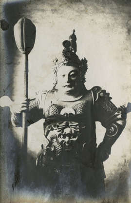 """Slide 11 of 31: This photo taken around 1911 shows an actor dressed as a Chinese deity. According to Encyclopedia Britannica, theatre with shamanic religious motifs dates back about 3,000 years in China. """"Whether designed to pray for longevity or for a rich harvest or to ward off disease and evil, the rituals of impersonation of supernatural beings through masks and costumes and the repetition of rhythmic music and patterns of movement perform the function of linking humans to the spiritual world beyond,"""" the encyclopedia states."""