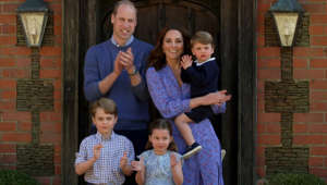 Prince William, Duke of Cambridge, Catherine, Duchess of Cambridge standing in front of a brick building: Princess Charlotte 'looking very grown up' says expert