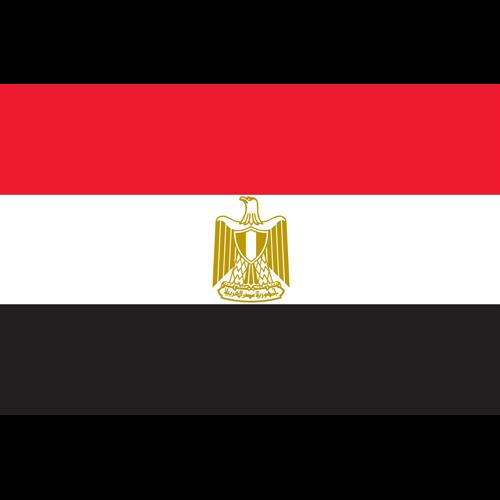 Egipto Logotipo