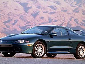1998 mitsubishi eclipse spyder gs t convertible automatic photos and videos msn autos 1998 mitsubishi eclipse spyder gs t