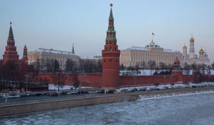 The Kremlin is seen in Moscow. Questions surround Russia's connection to the Trump campaign.