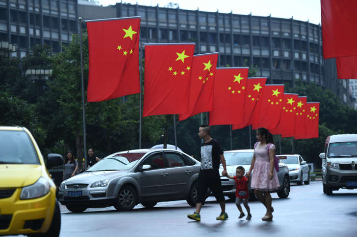 Chinese national flags