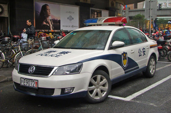 Slide 16 of 78: <p>The Volkswagen Passat stands proud as one of the most popular police cars in China. For a while, the German firm concurrently sold three generations of the Passat in the world's largest new car market and all of them transported law enforcement officials. The model pictured here is a Passat Lingyu. Squint at the roof line and you'll notice it's actually a first-generation Skoda Superb with a Volkswagen-specific design modified for and built in China.</p>