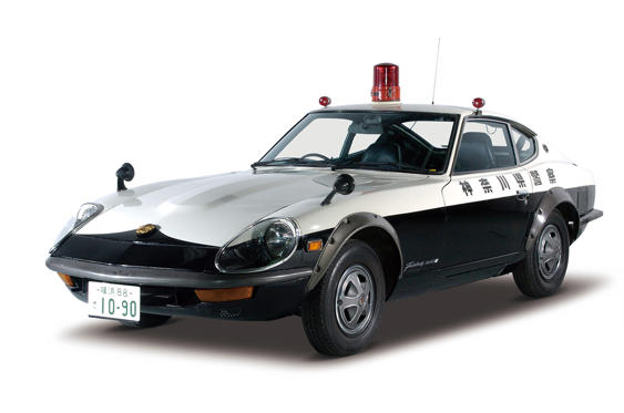 Slide 58 of 78: <p>When Datsun launched the 240Z in Japan in 1971 there were three options: the regular hatch, the 240Z-L and the 240Z-G, pepped up to give a top speed of 131mph. Given away by its faired-in headlights, this 240Z-G served as a patrol car with the Kanagawa Prefecture Highway Police from March 1972, since when it's racked up 370,940km (232,000 miles).</p>