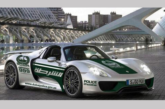 Slide 49 of 78: <p>When you're chasing people who drive some of the fastest cars ever created, you need a pretty sensational set of wheels yourself. That's why the police in Dubai have cars like an Aston Martin One-77, Bentley Continental GT and this Porsche 918 Spyder at their disposal.</p>